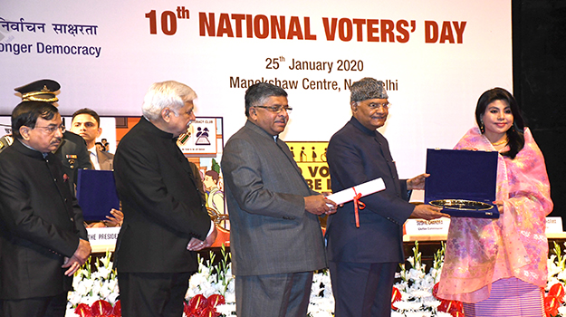 Best Electoral Practices Award