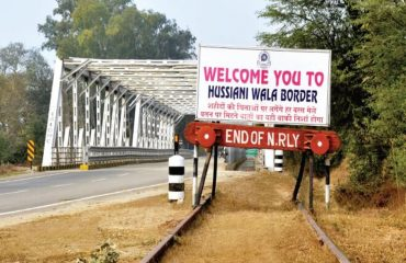 End of Fzr DRM, Northern Railway, Hussainiwala Border