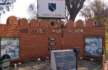 Golden Arrow Division Ferozepur Cantt