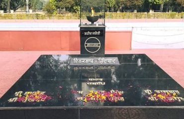 The National Martyrs Memorial Hussainiwala Border