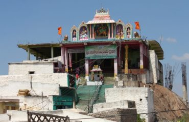 Uchhangidurga Temple Outside View , Harapanahalli