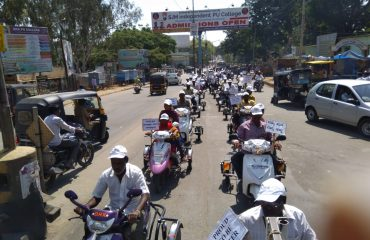 Tricycle Rally