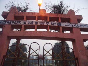 Ambedkar Park Rampur