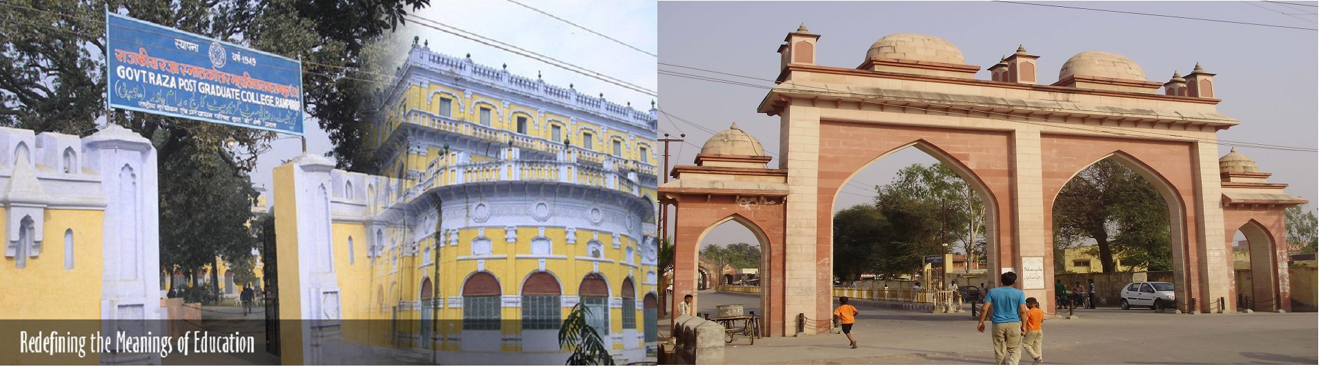 Degree College and Bab-e-Ilm Gate