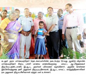 Blind School Annual day
