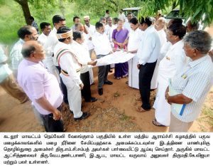 Minister Inspection at Centeral Reserch Corporation