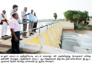 Collector inspecting Valaja lake
