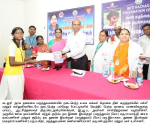 Collector price distributating World Population Day