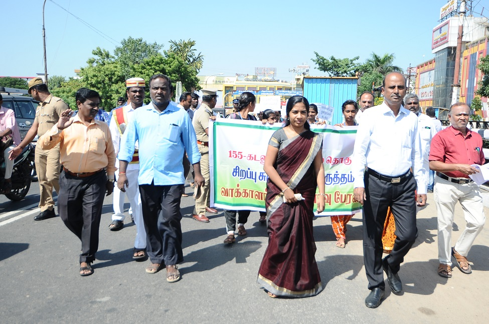 Collector inagurationg voters awarness rally