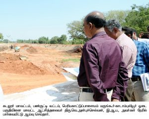 Collector inspecting Kadampuliyur Odai