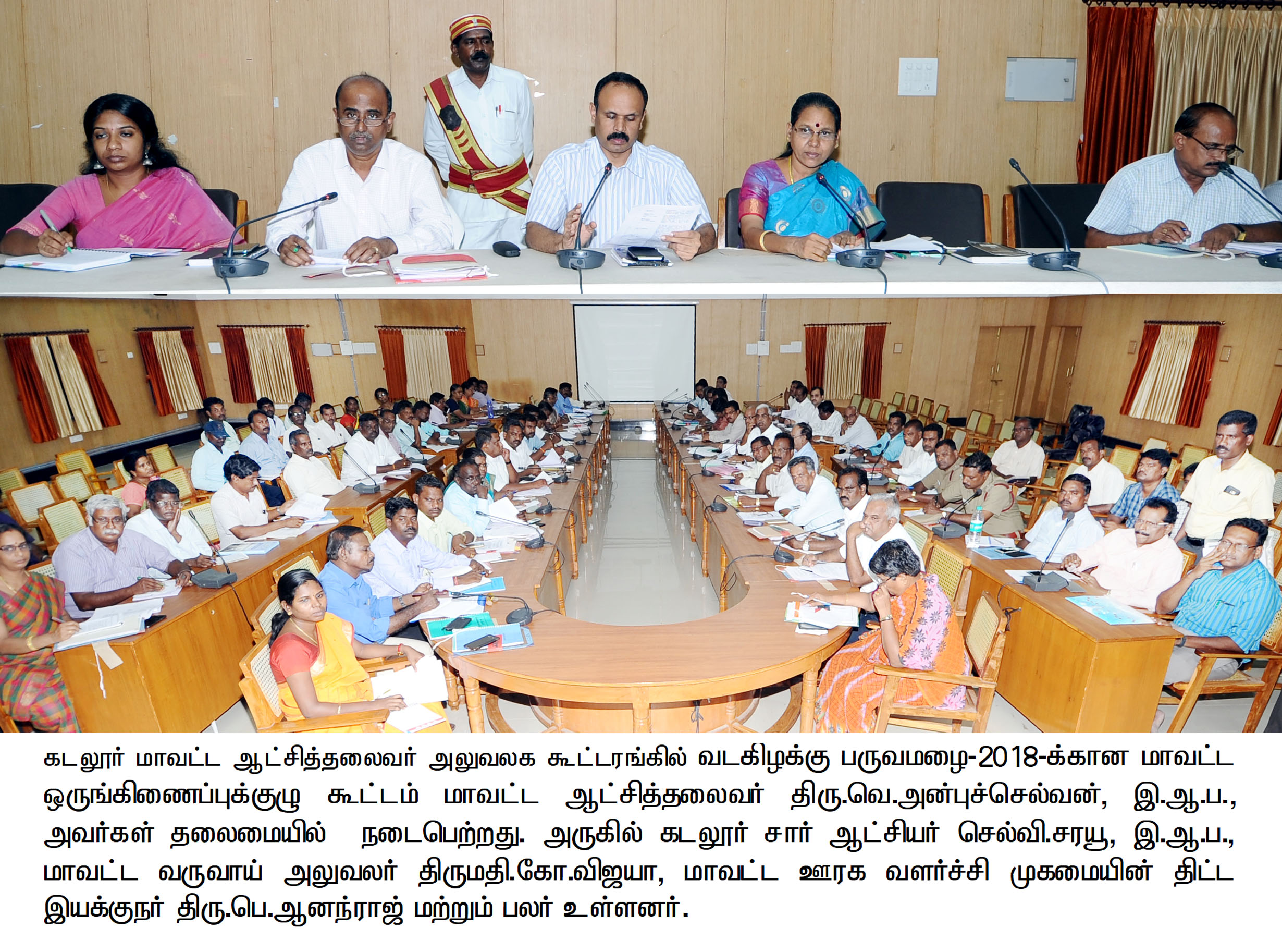 Collector Foold prevention meeting