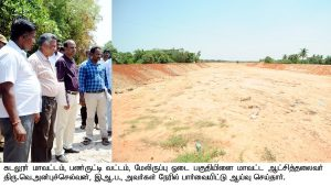 Collector inspecting Meleruppu odai