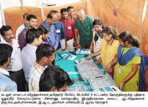 Collector inspecting EVMs