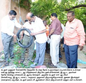 Collector inspecting tyers