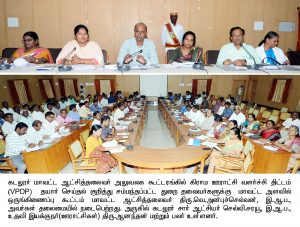 VPDP - Collector Meeting