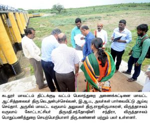 Inspection at Pelanthurai