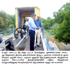 Inspection at Perunthurai