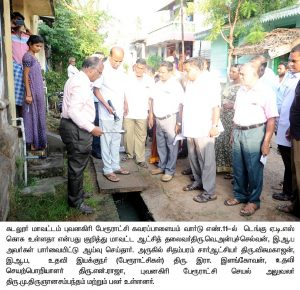 Collector Inspecting for Dengue