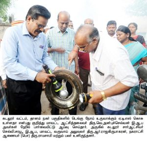 Collector inspection on dengue