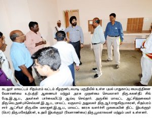 Inspecting Cyclone center