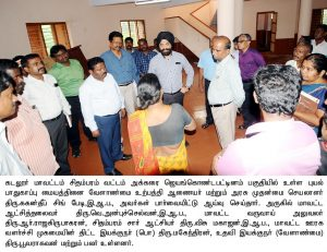 Commissioner interacting with Public