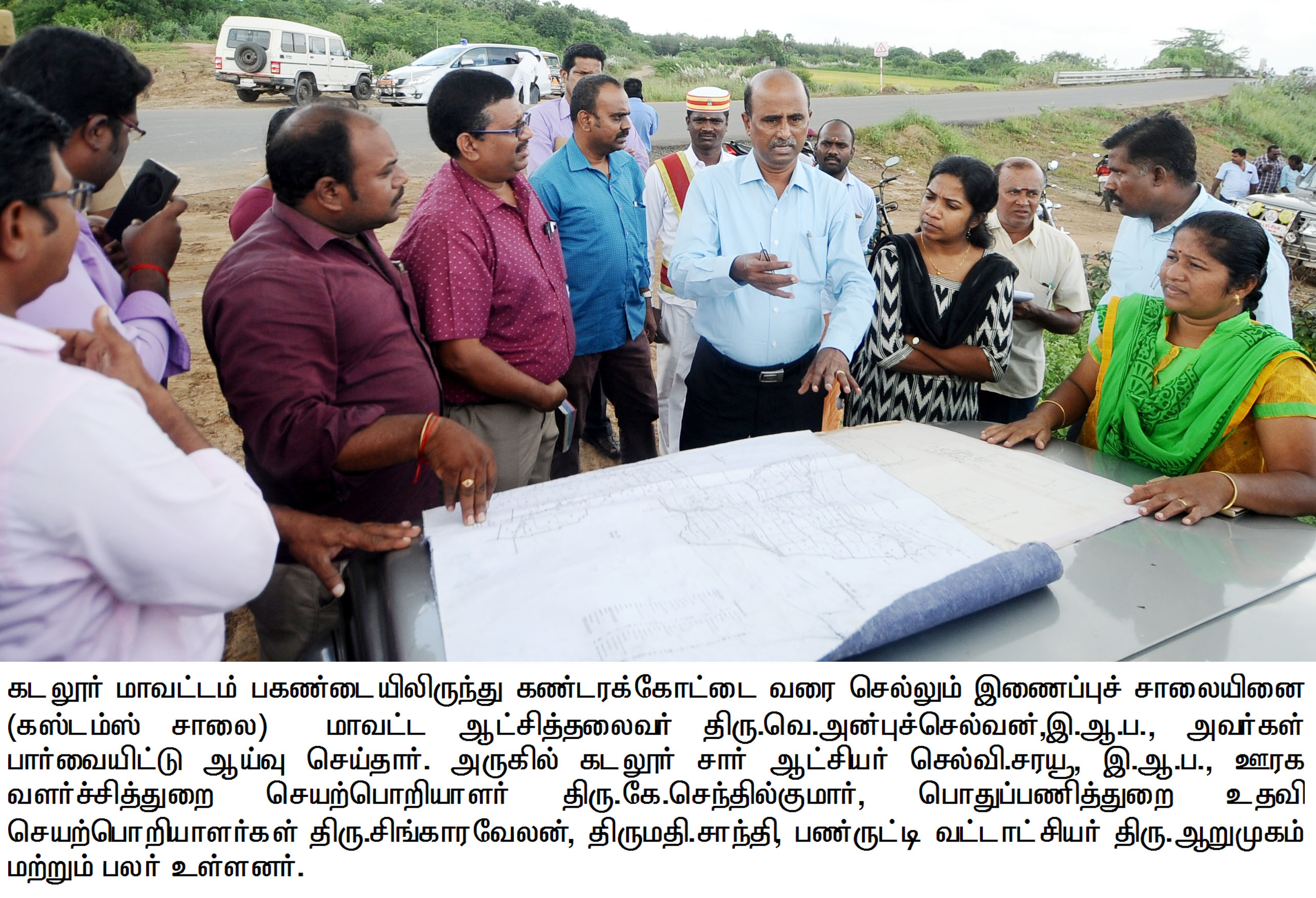 Customs road inspection by collector