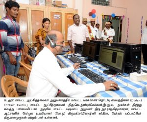 Election Control room