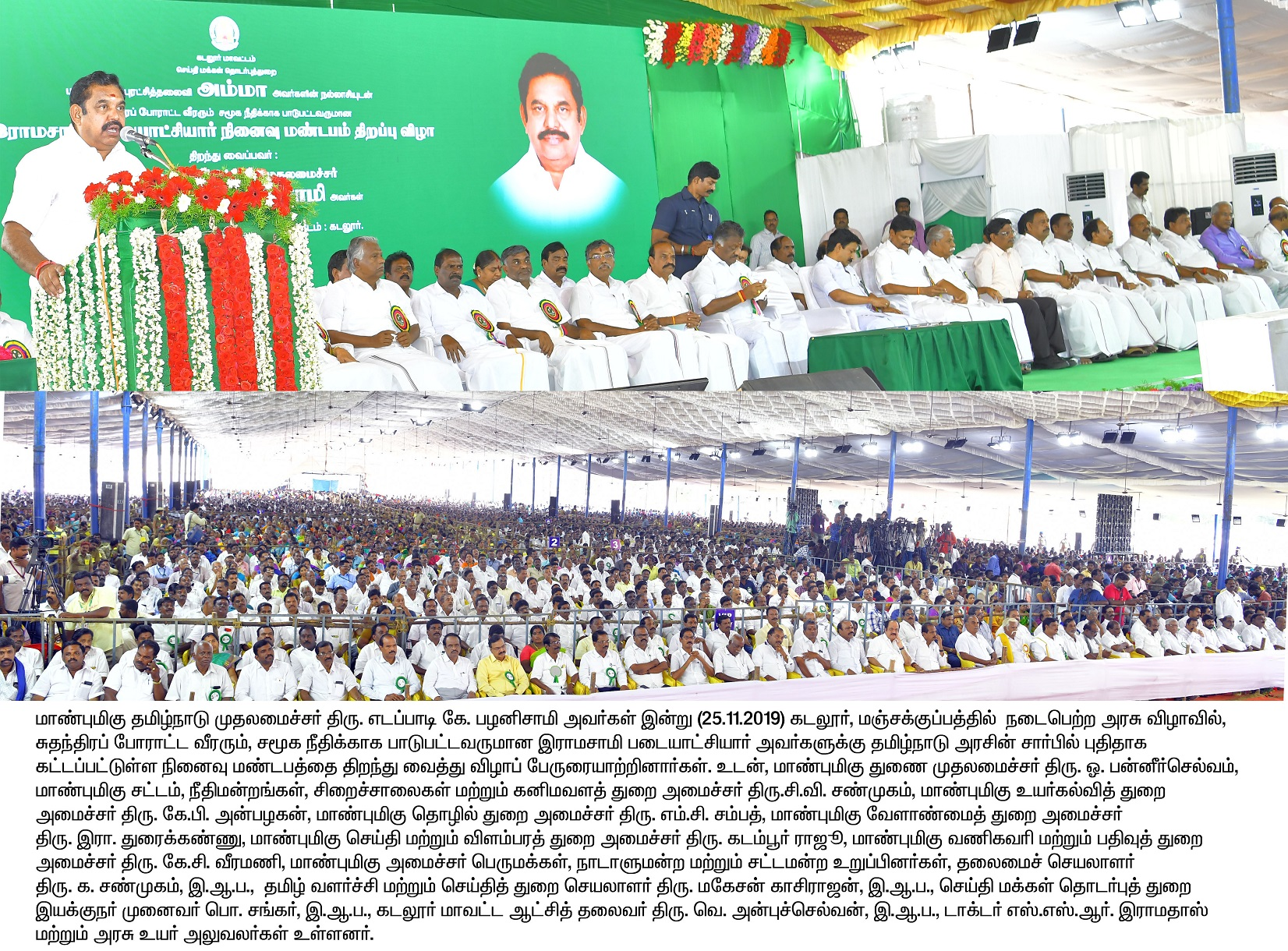 CM Function Photo