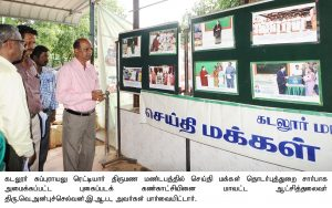 Collector seeing photo gallery