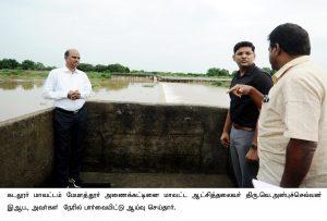 Dam Inspection