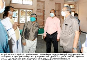 Chidambaram Hospital Inspection