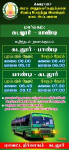 Cuddalore to Pondy