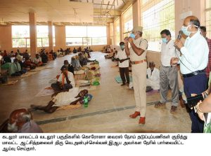 Inspection at Vadalur