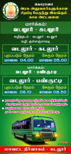 Cuddalore to Vadalur