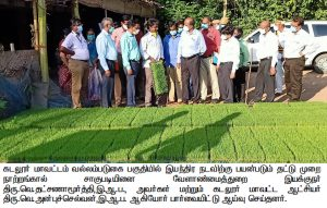 Kuruvai Inspection work
