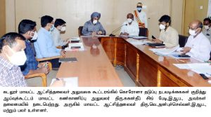 Meeting with staff