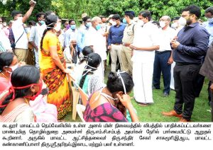 Minister comforted at Neyveli