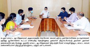 Minister Meeting