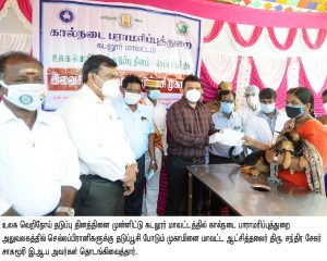 World Rabies Prevention Day