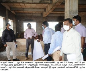Inspection of construction work