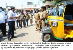 District Collector inspects Cuddalore bus stand