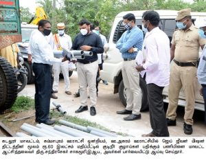 District Collector inspected NLC Mine 2