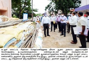 District Monitoring Officer inspects Northeast monsoon works