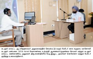 Cuddalore District Monitoring Officer
