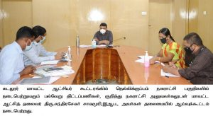 A Review Meeting was held with all municipal officers