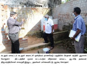District Collector Inspected Nanamedu Area