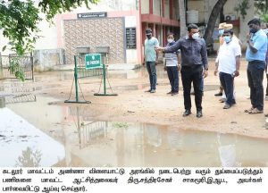District Collector Inspected Anna Stadium.