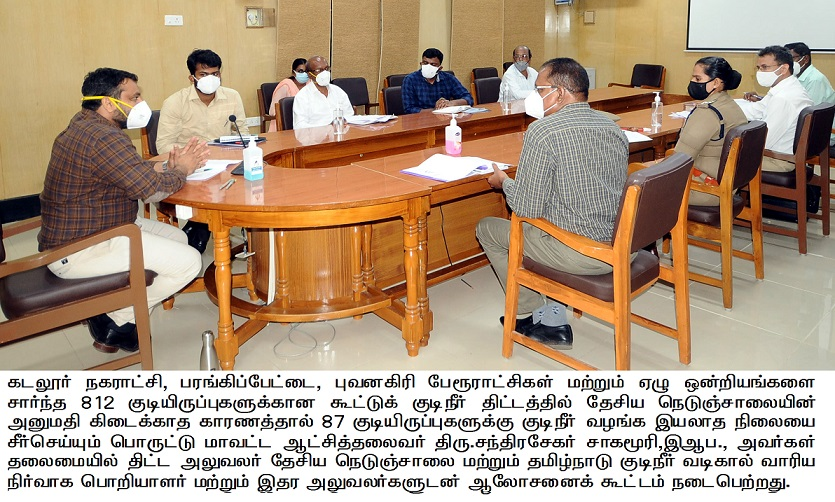Consultative Meeting with Executive Officers