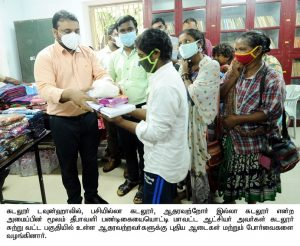 The District Collector distribution