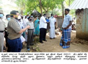 Inspection on various development projects